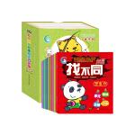 3Q儿童逻辑思维专注力训练找不同 全8册盒装