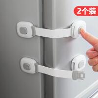 儿童柜门安全锁多功能护柜子抽屉锁卡扣婴儿宝宝夹手冰箱锁扣