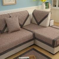 沙发垫四季通用滑垫子布艺坐垫简约现代客厅沙发套巾罩盖定做J
