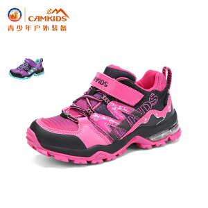 CAMKIDS女童鞋儿童户外鞋2017冬季款女童登山鞋中大童运动鞋