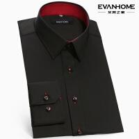 秋季新款丝光棉男装衬衫 韩版修身型长袖免烫纯色黑衬衣