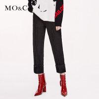 MOCO2019冬季新品裤脚固定翻折黑色牛仔裤MAI4JENT18 摩安珂