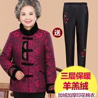 中老年人女装冬装羽绒棉衣服60-70岁奶奶棉袄妈妈装上衣+裤子套装