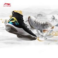 李宁篮球鞋男鞋CF溯系列轩辕秋冬季云减震一体织运动鞋高帮篮球鞋