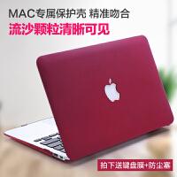 苹果macbook保护壳 13.3寸pro Mac苹果Macbook笔记本Air电脑保护外壳11 12 13.3Pro