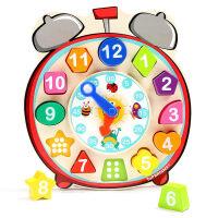 男孩儿童宝宝益智早教1-3岁女孩玩具一岁宝宝形状配对积木数字认知时钟1-2周岁男孩兼容乐高 积木认知时钟