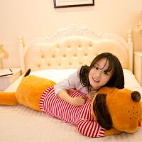毛绒玩具可爱玩偶公仔女生生日睡觉抱枕布娃娃圣诞节礼物狗趴趴狗