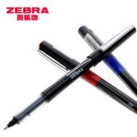斑马ZEBRA 办公签字笔 直液式复古书写水笔 0.5mm中性笔 子弹头笔
