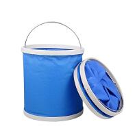 11L折叠水桶多功能便携式户外钓鱼桶洗车水桶牛津布水桶清洁收纳桶 蓝色