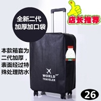 可�勰湍ダ��U箱防�m罩卡通24/28寸旅行皮箱外套袋子旅行箱保�o套