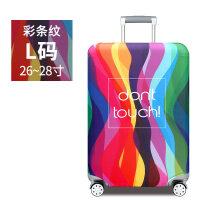 【特惠】2019优选旅游弹力箱套登机箱26寸行李箱保护套女旅行箱小米拉杆箱20寸