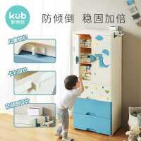 可优比儿童抽屉式收纳柜子储物柜多功能宝宝衣柜五斗柜衣橱塑料