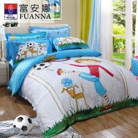 [当当自营]富安娜家纺 儿童四件套纯棉斜纹优质全棉学生床上用品床单四件 绿茵少年 1.5米(5英尺)床 蓝色