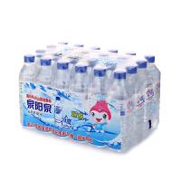 泉阳泉天然矿泉水600ml*24瓶整箱
