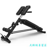 山羊挺身罗马椅 多功能仰卧起坐健身椅 家用哑铃凳健身器材 三代罗马椅(不含哑铃)