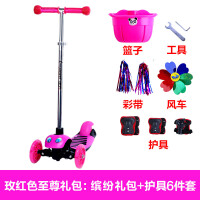 儿童滑轮车三轮漂移车踏板车三档高度可调儿童滑轮车 枚红色版