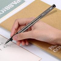 S43得力财务专用笔办公用品黑色中性笔会计财会记账笔0.38mm