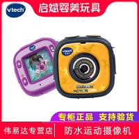 VTech伟易达ACTIONCAM防水运动摄像机儿童智能游戏照相机 橙色