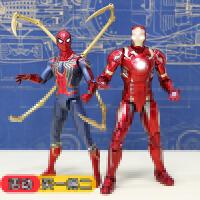 中动正版 复联4漫威周边钢铁侠复仇者联盟蜘蛛侠玩具雷神手办模型