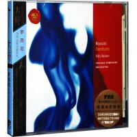 新华书店原装正版 古典音乐 罗西尼 序曲经典收藏系列CD