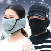 冬天骑行口罩护耳罩冬季男女防尘防寒加厚保暖透气防护口罩耳套