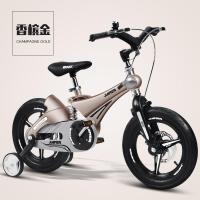 健儿自行车3-6岁 小孩脚踏车//男女宝宝童车避震单车