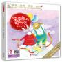 快乐鸟系列拼音读物:笨笨熊和聪明兔 9787514334159