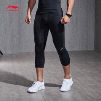李宁运动裤男士专业系列2018新款弹性夏季紧身针织七分裤运动裤AUQN007