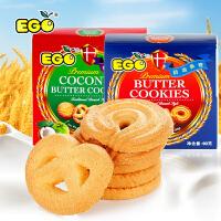 EGO曲奇饼干 奶油味/香椰奶油味盒装早餐糕点90g*4