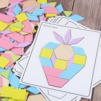 创意七巧板智力拼图 儿童木质男女孩玩具2-3-4-5-6岁
