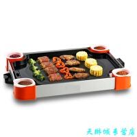铁板烧盘家用电烧烤机烤鱼盘长方形烤串扇贝生蚝土豆地瓜鸡翅炉子 橙色