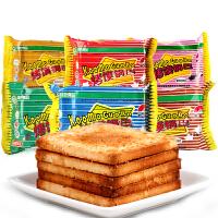 新家园香烤馍片馒头片75g*20包 酥性饼干烤馍锅巴膨化休闲零食品