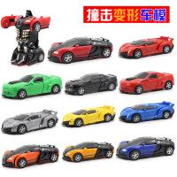 变形玩具车儿童男孩赛车一键惯性撞击PK汽车机器人非遥控变形车