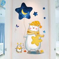 客厅餐厅背景墙装饰品墙贴纸儿童房贴画幼儿园教室布置防水墙纸 卡通星空熊 大