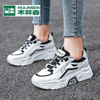 木林森【*款】新款鞋子时尚百搭女运动鞋女士休闲鞋潮流复古老爹鞋女鞋