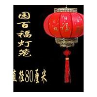 户外酒店印字中式仿古羊皮灯笼挂饰大红广告灯笼