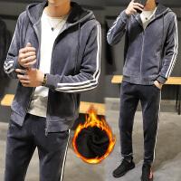 2017秋冬季新款卫衣套装男连帽韩版潮流学生运动两件套时尚