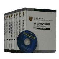哈佛管理全集MBA管经 哈佛商学院mba管理案例 公司企业管理规章制度书籍16开8册赠CD管理学