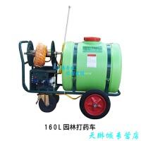 推车式四轮电动喷雾器农用喷药机园林多功能高压打药机 喷雾机