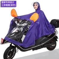 雨衣电动车雨衣透明头盔式立体帽檐单人摩托车雨衣雨披雨衣