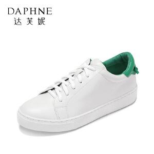 【达芙妮集团】 春夏拼色结扣平底单鞋圆头系带小白鞋