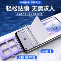 华为nova7钢化膜nove5pro/8/6/se水凝4/3全屏4e全包2s/5z手机膜5i