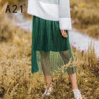 A21以纯线上品牌2017冬季新品时尚网纱丝绒半身裙 纯色高腰百褶长裙4742371001