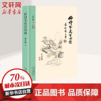 好诗不厌百回读 北京出版集团