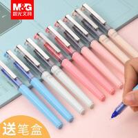 晨光直液式签字笔走珠笔考试笔办公大容量中性笔水性黑红蓝笔包邮