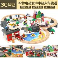 【支持礼品卡】木质托马斯小火车轨道套装磁性电动车头3-5-7岁男孩积木儿童玩具w3r
