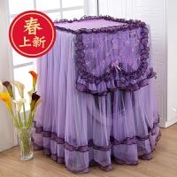 滚筒波轮通用洗衣机罩子海尔美的全自动洗衣机蕾丝防尘罩盖巾