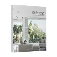简奢之家 Minimalist and Luxury Living Spaces: Fashionable Home