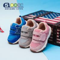 【1双8折,2双7折】500cc宝宝机能鞋春秋新款1-3-6岁男女童软底防滑学步鞋透气婴儿鞋子