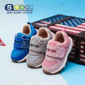 500cc宝宝机能鞋春秋新款1-3-6岁男女童软底防滑学步鞋透气婴儿鞋子